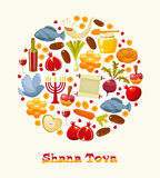 Cartoon flat vector illustration of icons for Jewish new year holiday Rosh Hashanah. Rosh Hashanah, Shana Tova or Jewish New year cartoon flat vector icons Stock Photos