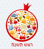 Cartoon flat vector illustration of icons for Jewish new year holiday Rosh Hashanah. Rosh Hashanah, Shana Tova or Jewish New year cartoon flat vector icons Royalty Free Stock Photos