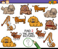 Cartoon game for children. Cartoon Illustration of Finding the Same Picture Educational Game for Preschool Children with Dogs Royalty Free Stock Photos
