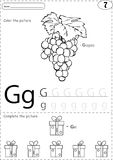 Cartoon grapes and gift. Alphabet tracing worksheet: writing A-Z Stock Image