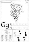 Cartoon grapes, gift and giraffe. Alphabet tracing worksheet: wr Stock Photos