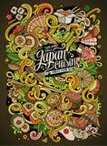 Cartoon hand-drawn doodles Japan food illustration. Royalty Free Stock Photography