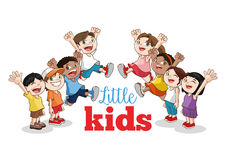 Cartoon of happy little Kids, vector illustration Royalty Free Stock Photography