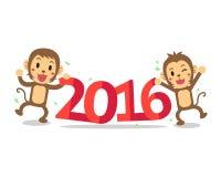 Cartoon happy new monkey year 2016. For design Royalty Free Illustration