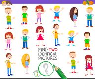 Find two identical kid educational game stock image