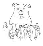 Cartoon image of dog. An artistic freehand picture Stock Photos
