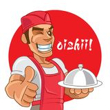 Cartoon Japanese chef stock photography