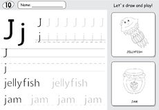 Cartoon jellyfish and jam. Alphabet tracing worksheet: writing A Royalty Free Stock Images
