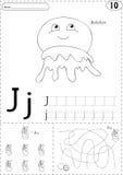 Cartoon jellyfish and jug of lemonade. Alphabet tracing workshee Stock Images