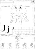 Cartoon jellyfish and jug of lemonade. Alphabet tracing Royalty Free Stock Photo