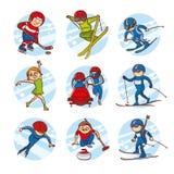 Cartoon kids Sport set Vector Clip Art Royalty Free Stock Photo
