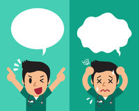 Cartoon male nurse expressing different emotions with speech bubbles. For design Royalty Free Stock Images
