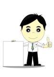 Cartoon man. On white background Stock Photo