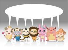 Cartoon monster animal card Royalty Free Stock Photo