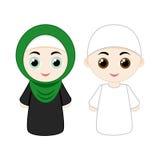 Cartoon muslim couple Stock Photo