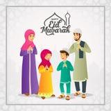 Eid mubarak greeting card. Cartoon muslim family celebrating Eid al fitr with mosque as background. Vector illustration for Eid gr royalty free stock photo