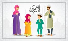 Eid mubarak greeting card. Cartoon muslim family celebrating Eid al fitr with mosque as background. Vector illustration for Eid gr stock image