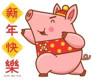 Cartoon pig. Vector illustration of cartoon pig - Chinese New Year royalty free illustration