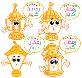 Cartoon Ramadan Lanterns Royalty Free Stock Photos
