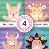 Cartoon set animals - rabbit, giraffe, cow, hedgehog vector illustration