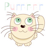 Cartoon smiling gentle beige kitty, vector illustration of caressing lonely kitten Stock Images