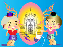 Cartoon Thai boys Royalty Free Stock Image