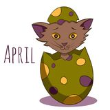 Cartoon vector cat for calendar month April. Cartoon vector cat in green spotted egg for calendar month April Stock Photography