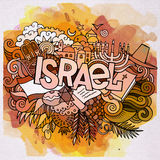Cartoon vector hand drawn doodle Israel illustration Royalty Free Stock Images