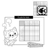 Uzzle Game for school Children. Aquarium with fish. Black and white japanese crossword with answer. Coloring book for kids. Cartoon Vector Illustration of Royalty Free Stock Image