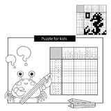 Puzzle Game for school Children. Seahorse. Black and white japanese crossword with answer. Cartoon Vector Illustration of Education Puzzle Game for school Royalty Free Stock Photos