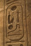 Cartouche Photo stock