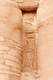 Cartouche of Ramses II, Abu Simbel, Egypt. Detail of a cartouch and heiroglyphs from the temple of Ramses II in Abu Simbel.  Built in 1274-1244 BC.  The temples Stock Image