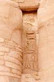 Cartouche von Ramses II, Abu Simbel, Ägypten. Stockbild
