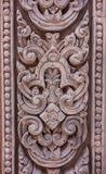 Carved cement. A beautiful grey carved cement Royalty Free Stock Photography
