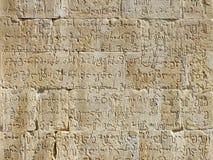 Carved Georgian Script Royalty Free Stock Photos