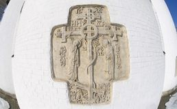Carved Orthodox Cross Stock Photos