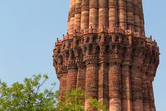 Carved patterns of the tower in Qutub Minar stock photo