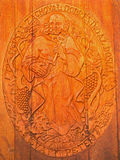 Carved relief of Saint Peter as clannish patron from wine cellar of great Slovak producer. Stock Photography