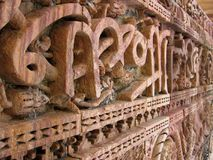 Carved stone in Delhi Stock Image