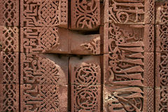 Carved stone in India. Details of a carved stone monument in Delhi, India royalty free stock photography