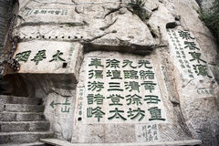 Carved stone inset mountain Hua cliff Stock Images
