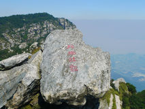 Carved stone in lushan mountains Stock Photo