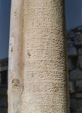 Carved Stone Pillar. Standing in the Old City of Damascus royalty free stock image