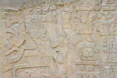 Carved stone of the ruins of Monte Alban, Oaxaca, Mexico Royalty Free Stock Photography