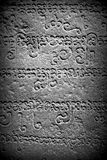 Carved stone, Vietnam. Ancient and beautiful carved stone, Vietnam Stock Photos