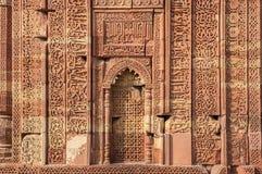 Carved walls of Qutub Minar complex, Delhi, India Stock Images