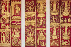 Carved Wood Doors. Stock Photography