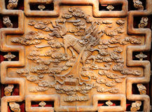 Carved Wooden Chinese Screen royalty free stock photography