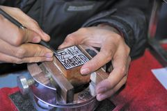 Carving a Chinese seal Stock Images