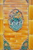 Carving design Forbidden City Beijing China Stock Photos